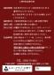 4周年ウインター割引券プレゼント(11/1~30)