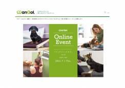 WanQolとコラボイベント開催!オンラインで楽しいドッグフィットネス