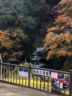 濃溝の滝と亀山湖にお出掛けしてきました