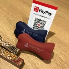 スマホ決済サービス「PayPay」導入!キャンペーン実施中♪