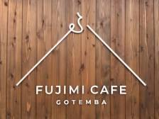 FUJIMI CAFE